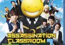Assassination Classroom Realfilm Bundel ab 13,64€