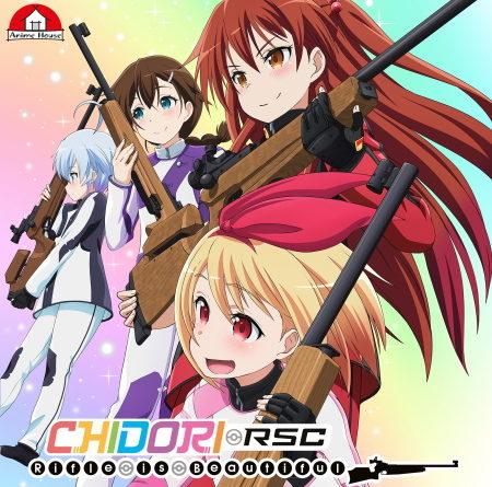 Angekündigt: Chidori RSC – Rifle is Beautiful