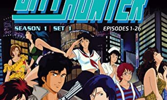 Lost Anime: City Hunter