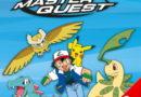 Vorbestellbar:  Pokémon Staffel 4+5